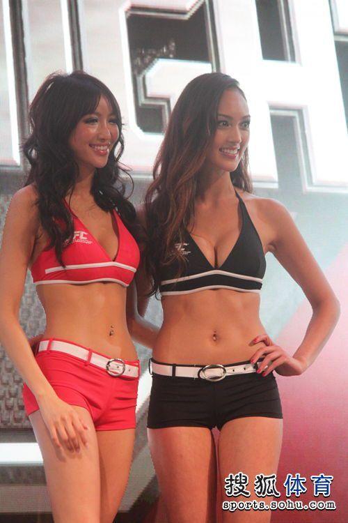 UFC 毺9