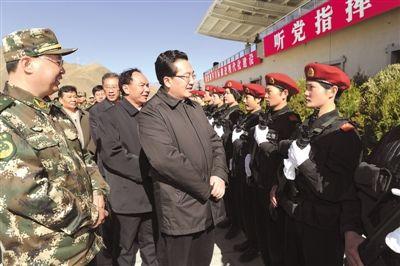 驻藏武警部队在全区举行维稳誓师动员大会图片