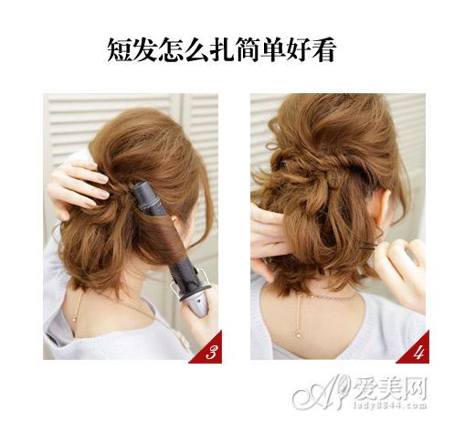 step3:用卷发棒将脑后的头发烫卷.