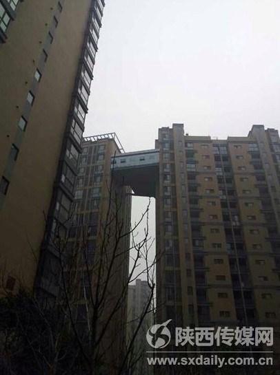 西安最牛天桥PK北京最牛空中别墅 人民网房产