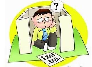 合肥房产登记:交定金后 即可查看合同