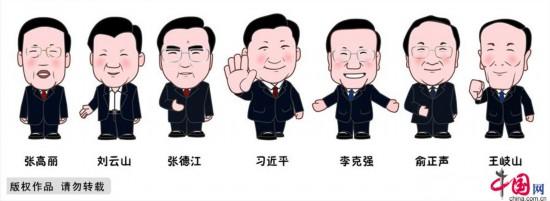 高校教师创作国家领导人集体卡通形象
