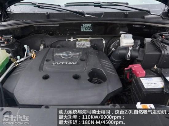 海马汽车2013款海马s7高清图片