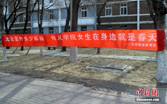 女生节条幅大战_清华大学女生节横幅大战