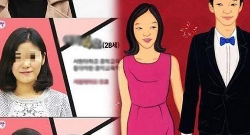 韩相亲节目女嘉宾自杀。