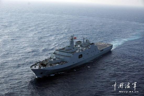 中国海军8绵阳舰_中国海军绵阳号新型导弹护卫舰向市民开放图