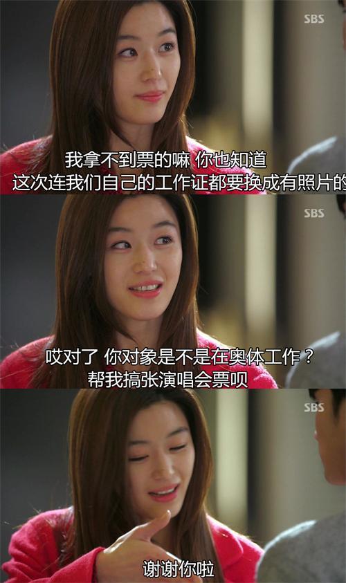金秀贤演技道路回放 《搞笑一家人2》《来自星