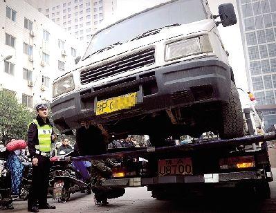 车辆长期停放注意事项