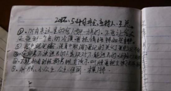 丝足恋_台湾第一美腿美女出运动风写真白皙长腿受游