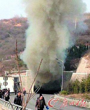 山西 3 1 隧道追尾事故 已致31死9失踪42车毁