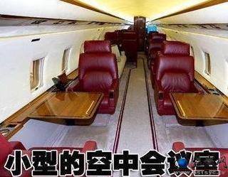 曝赵本山奢华私生活 不知道自己有多少钱(图组