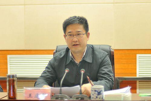 王建军出席汉中市治理流域污染电视电话会议
