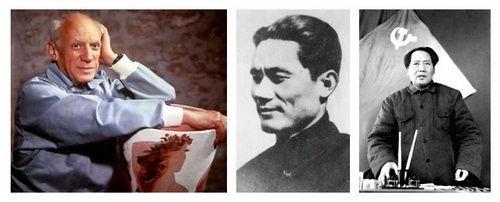 毕加索、邓发、毛泽东
