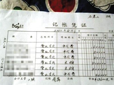 急救人员送尸体至医院太平间可获2000中介费