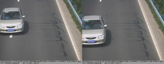 海南:车辆环岛高速违法记录(3月17日发)