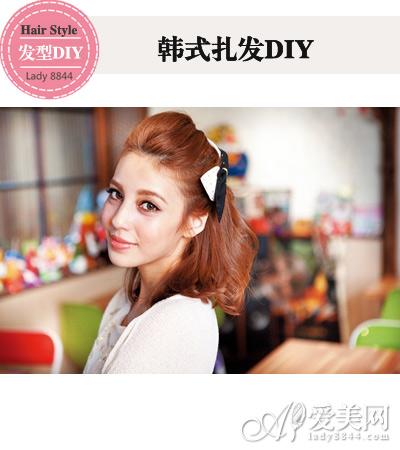 韩式扎发DIY教学 OL发型吹起精致风
