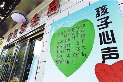 """广州""""婴儿安全岛""""因接收弃婴数量超负荷而暂时关闭"""