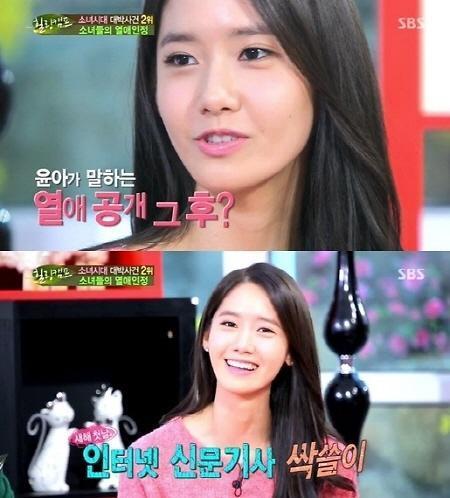 韩女星允儿因公开恋爱向少女时代成员道歉
