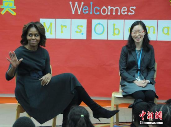 快讯:米歇尔抵北京 美第一夫人开启访华之旅