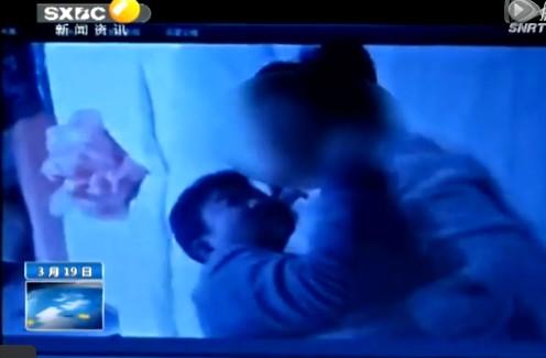 陕西官员与3名女子搂抱被拍不雅视频被处分(图