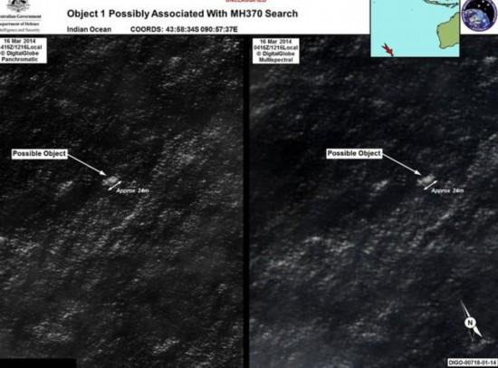 疑马航物体所在海域水深3000米 打捞成难题