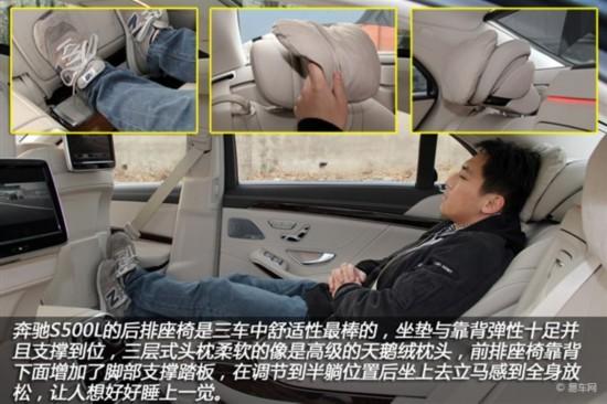 奔驰座椅调节图解