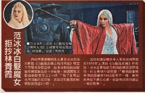 贺龙与陈毅谁会打仗些 东北