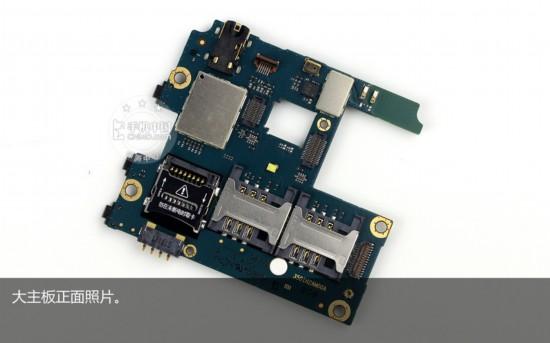 红米1s 拆机评测 多芯片升级/结构有变化【26】