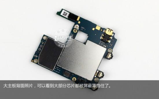 红米1s 拆机评测 多芯片升级/结构有变化【27】