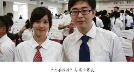 峰李小璐谢娜 明星 人缘 那点事儿  并不是绣花枕头,在高中时就曾任