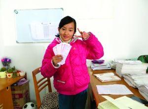 女生 郭晓宇/盐城11岁女生连续5个学期拿出压岁钱助学