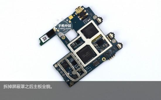 红米1s 拆机评测 多芯片升级/结构有变化【40】