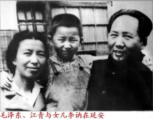 揭秘:1976年江青曾不赞成建立毛主席纪念堂