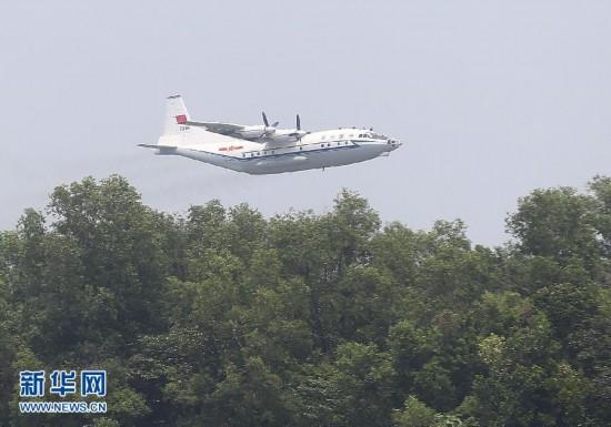 一架中国空军运-8飞机赴安达曼海域执行搜救