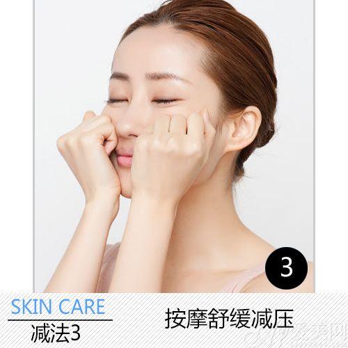 ep 3:按摩脸部肌肉-周末护肤 加减法 居家facial犒赏美肌
