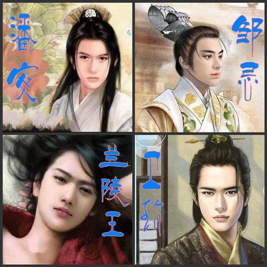 古代四大美男复原图-古代|美男|原图|中国古代|
