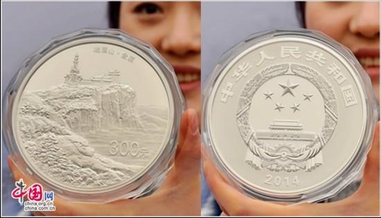 中国佛教圣地峨眉山金银纪念币备受关注(组图