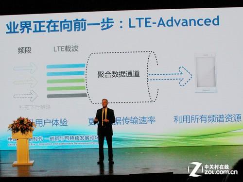 什么是TD-LTE,什么是FDD-LTE