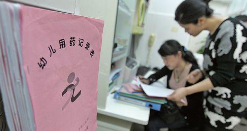 《浙江省托儿所幼儿园卫生保健管理办法实施细则》的