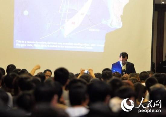 丽都新闻发布会:马方代表发言遭家属质疑