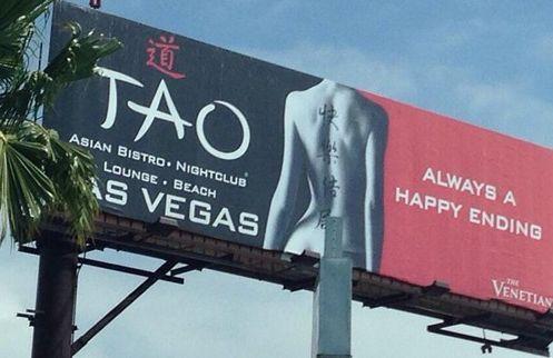 美赌城夜总会登裸女广告被批为吸引中国客无节操