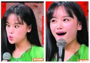 """幻灭!""""网络女神""""成路人"""