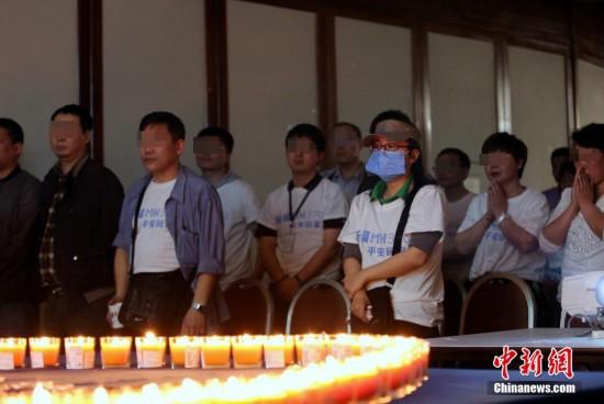 马航失联乘客家属首次集体为MH370祈福(组图)