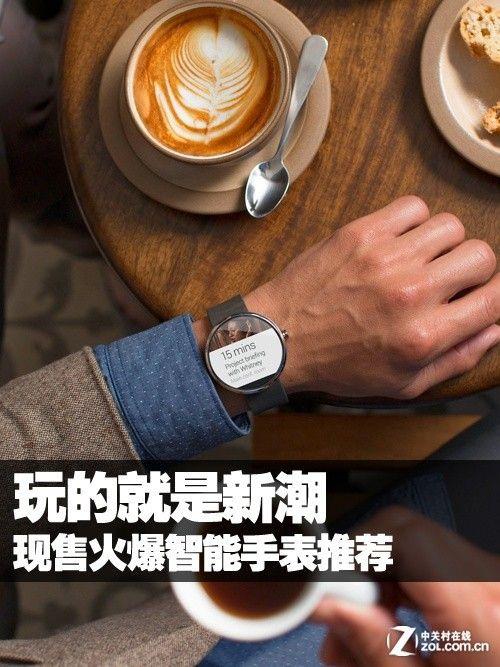 有的人买手机,是为了与外界联络需求;而也有一些人智能手表,高清图片