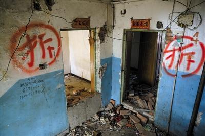 北京房产黑中介最高处罚50万 经适房擅改用途将责令退回