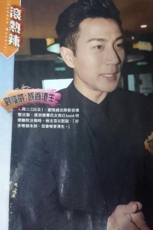 初时选择在北京产子,令公公刘丹十分失望.不过事有转机,据知刘