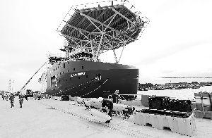 "MH370航班""黑匣子""信号预计4月12日消失"