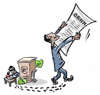重庆三分院检察官揭露犯罪手段并提出防范建议