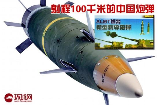 中国新型火炮令世界刮目相看
