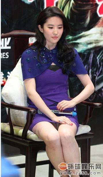 宅男福利:神仙姐姐刘亦菲也难避免的露底--陕西